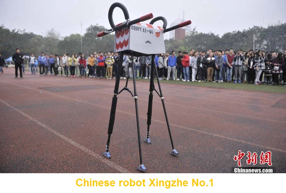 chinesewalkingrobot