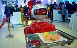روبات چینی