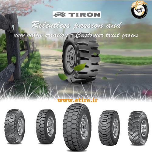 Tiron tires