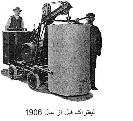 pallet-history-disk2-009